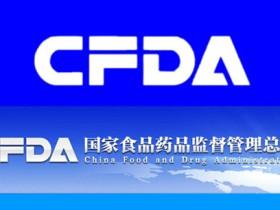 河北省医疗器械网络交易服务第三方平台备案办事指南