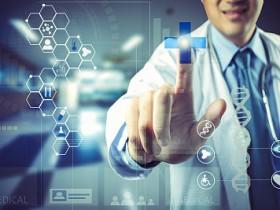 """关于促进""""互联网+医疗健康""""发展的意见"""