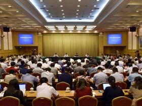 全国药品监管工作座谈会强调 持续深化改革 奋力谱写新时代药监工作新篇章