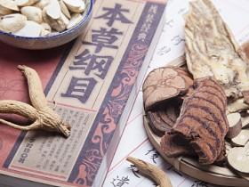 贵州省健康药食材产业发展三年行动计划 (2018-2020年)
