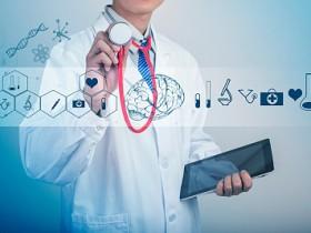 """重庆市加快""""互联网+医疗健康""""发展行动计划(2018—2020年)"""