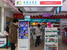 京东公布药房联盟计划 助实体零售转型