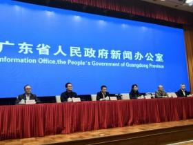 广东出台生物医药创新政策十条